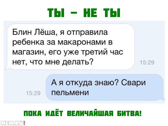 Анекдоты Про Лешу